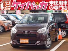 ミライースL SAIII 届出済未使用車 自動ブレーキ キーレス