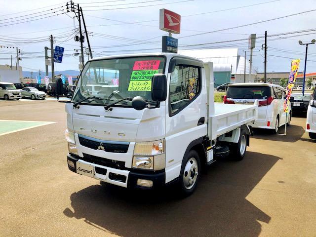 「その他」「キャンター」「トラック」「新潟県」の中古車