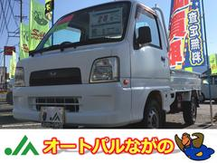 サンバートラックTB 4WD 5速マニュアル 運転席エアバック