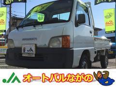 サンバートラックJA 4WD 5速マニュアル 運転席エアバック