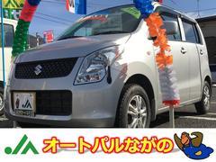 ワゴンRFX 5速マニュアル キーレス CD