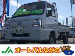 サンバートラックJA 4WD 5速マニュアル パワステ エアバッグ