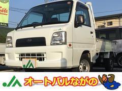 サンバートラック4WD 三方開 5速マニュアル エアバッグ