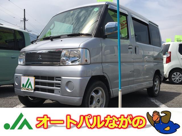 三菱 4WD 5MT