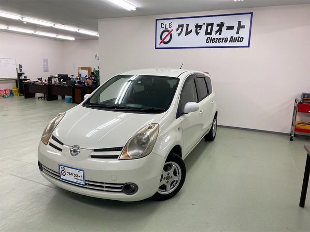 日産 15S FOUR 切替4WD Vパケ Sキー ナビ エンスタ