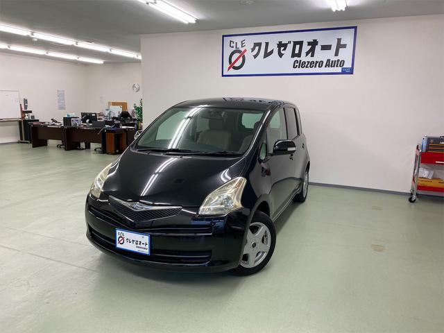 トヨタ X ETC キーレス