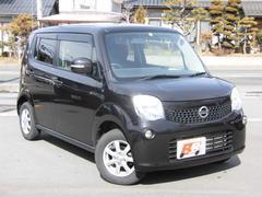 モコX FOUR 4WD AT 社外アルミ付