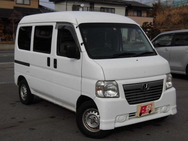 「ホンダ」「アクティバン」「軽自動車」「長野県」の中古車