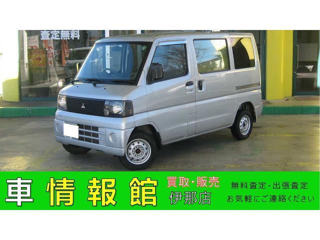 三菱 CD 4WD エアコン パワステ 両側スライドドア 外アルミ