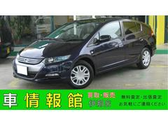 インサイトG HV車 純正HDDナビTV バックカメラ ETC