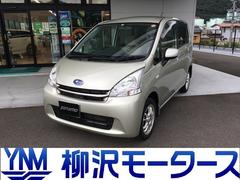 ステラL スバル純正ナビ&バックカメラ付 4WD 当社販売メンテ車