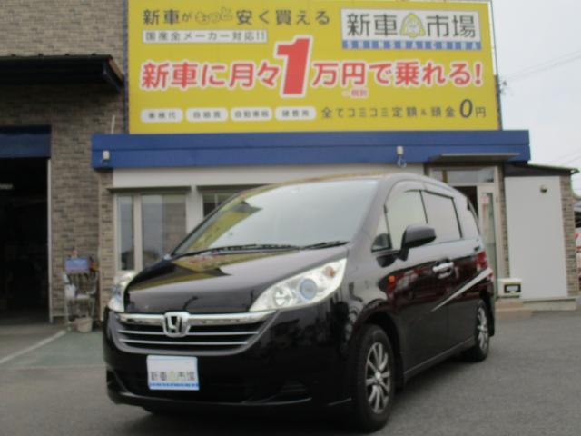 G フルセグTVナビ DVD 8人乗り ガラスコーティング済(1枚目)