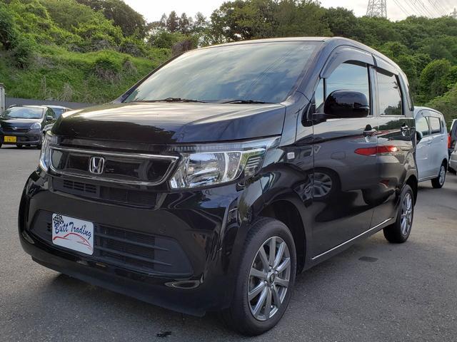 ホンダ G 4WD ナビ ワンセグ バックカメラ シートヒーター