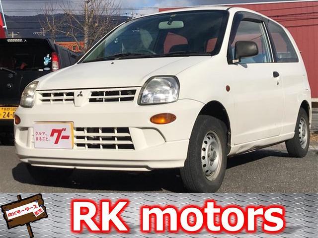 三菱 ライラ 4WD シートヒーター 寒冷地仕様車 車検33年2月