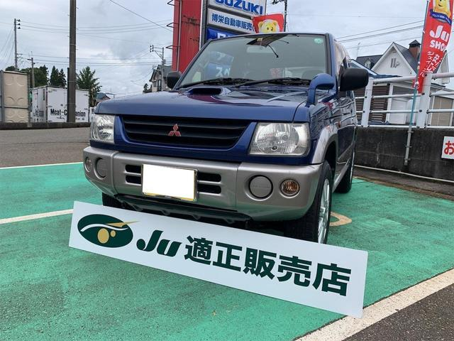 三菱 パジェロミニ V ターボ 4WD