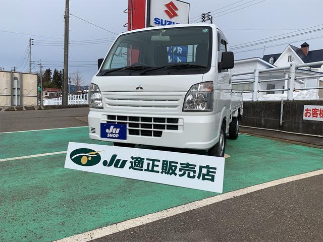 三菱 M 4WD オートマ