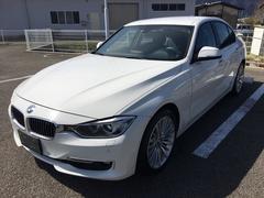 BMWアクティブ HV3 ラグジュアリー