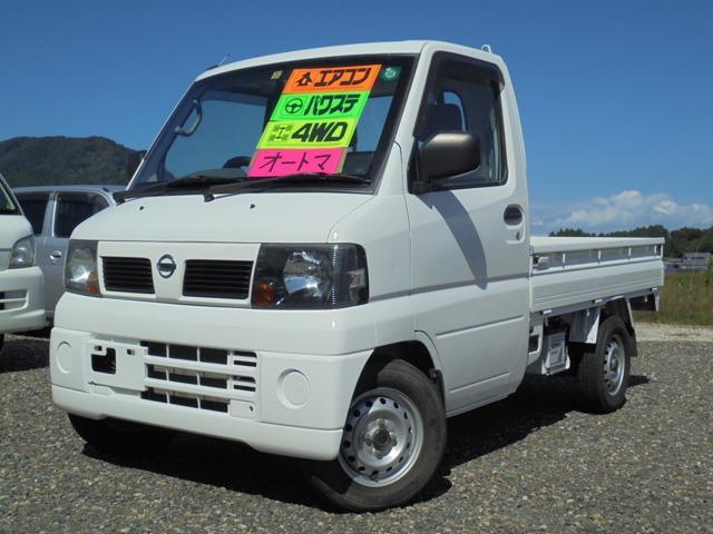 日産 DX 4WD オートマチック エアコン パワステ エアバッグ