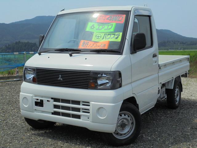 三菱 4WDVタイプ エアコン パワステ 関東地区登録車