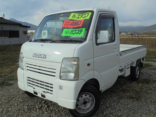 スズキ KC4WD エアコン パワステ 関東登録車