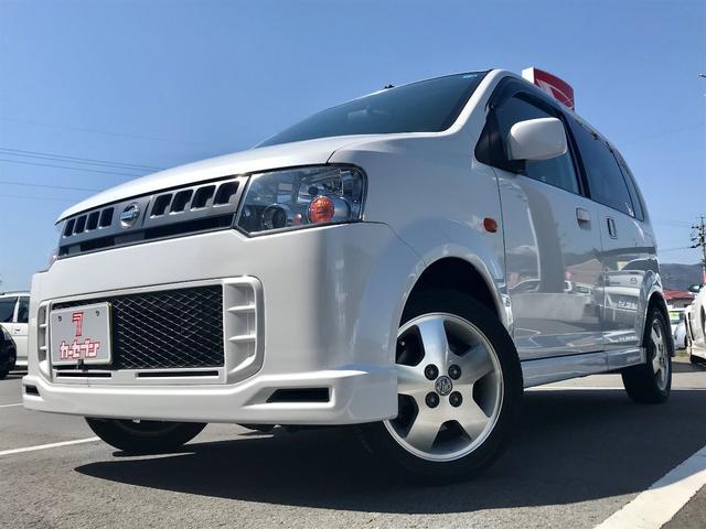 日産 RXターボ ナビ 電動スライドドア 車検R4年7月
