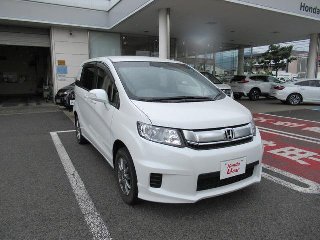 ホンダ G ジャストセレクション 4WD ナビ