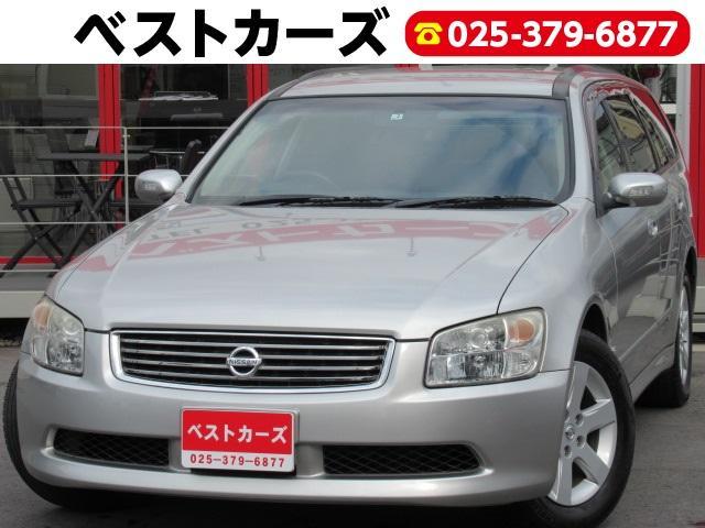 日産 250RX FOUR 4WD ナビ TV HID ETC
