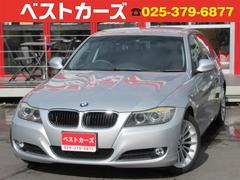 BMW320i 関東仕入 後期 黒革シート ナビ TV Bカメラ