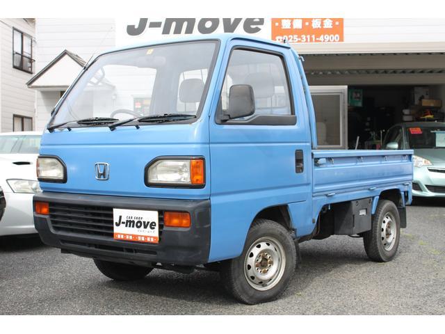 ホンダ アクティトラック SDX3方開4WD 5速マニュアル