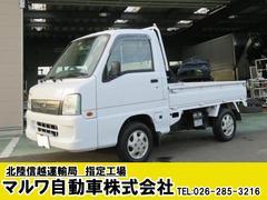 サンバートラックTB 三方開 4WD 5MT アルミ ETC パワステ