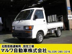 ハイゼットトラックピック スタンダード 三方開 4WD AC 5MT