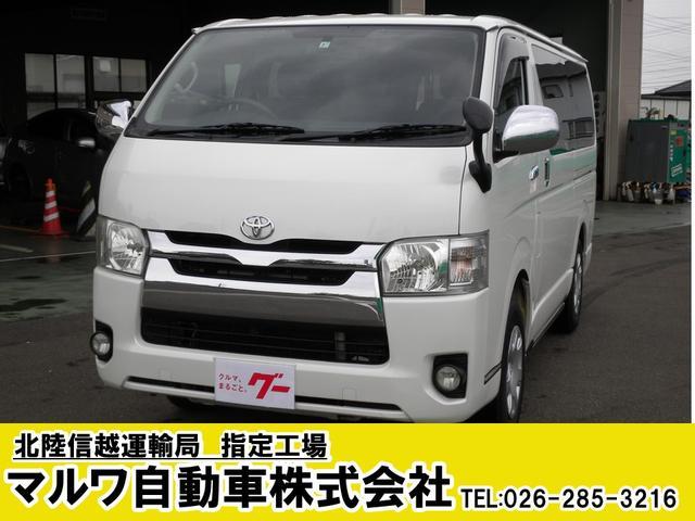 トヨタ ロングスーパーGL 4WD 5D