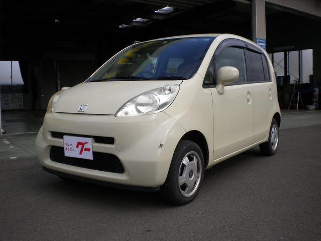 ホンダ F AT 2WD