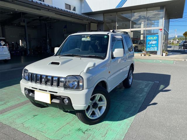 スズキ ワイルドウインド 4WD ターボ 6型