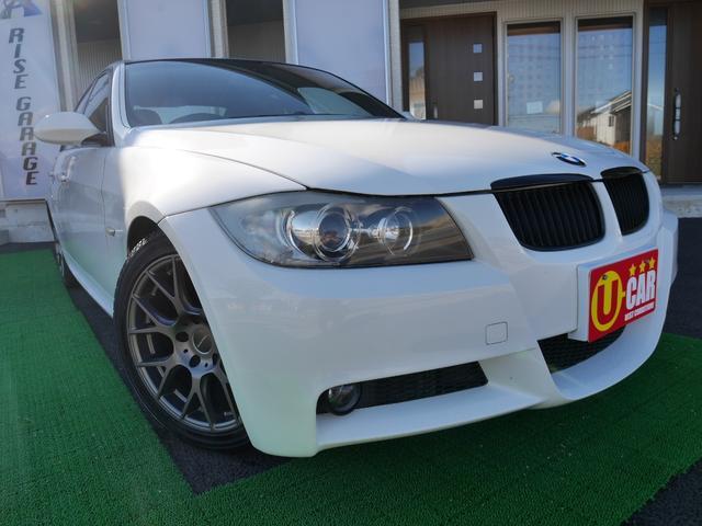 BMW 320i Mスポーツ 社外HDDナビ 車高調  社外17AW