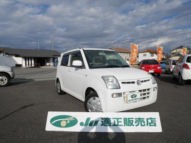 マツダ GII 4WD 車検整備付き