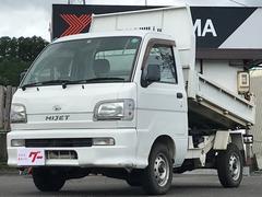 ハイゼットトラックダンプ 4WD 5速マニュアル エアコン パワステ