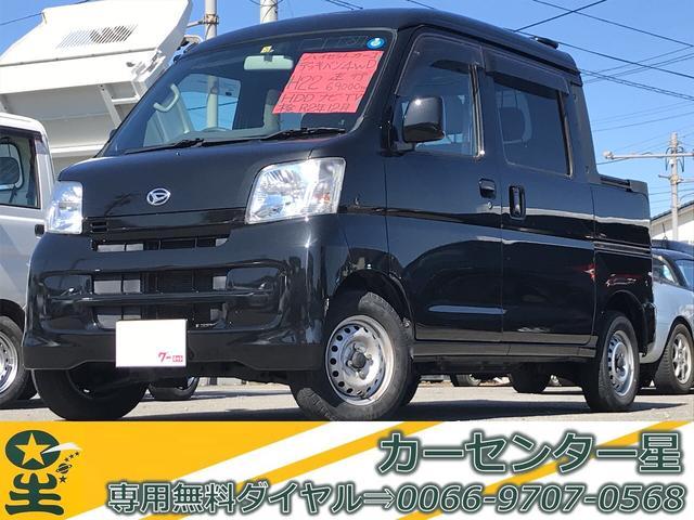 ダイハツ デッキバン 4WD 5速マニュアル ナビ テレビ ETC