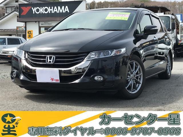 ホンダ L 4WD ナビ テレビ バックカメラ ETC 電動シート