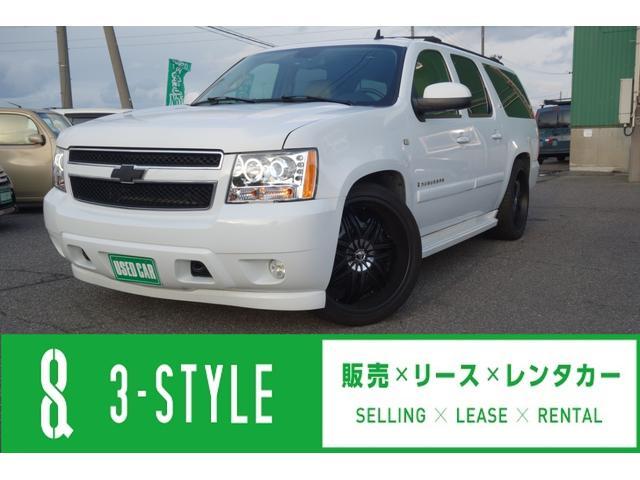 「シボレー」「シボレー サバーバン」「SUV・クロカン」「新潟県」の中古車