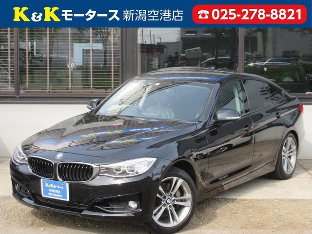 BMW 3シリーズ 335iグランツーリスモ スポーツ 清掃除菌済 関西仕入 ツインパワーターボ HDDナビ フルセグ スマートキー レザーシート アイドリングストップ ETC 電動リアゲート HIDライト シートヒーター パワーシート クルコン DVD