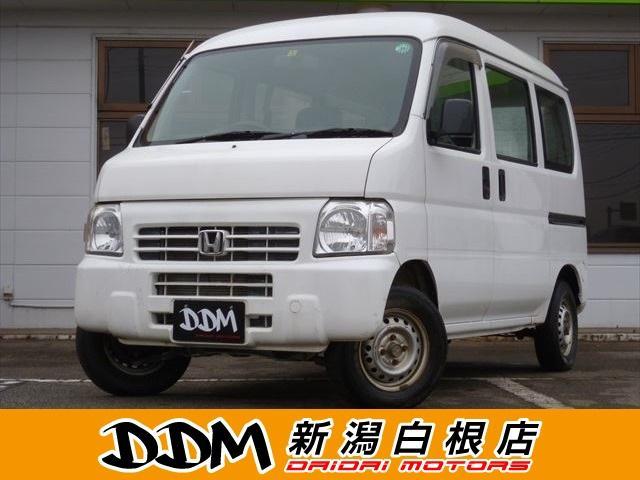 ホンダ プロA 4WD