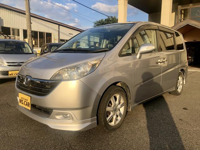 「ホンダ」「ステップワゴン」「ミニバン・ワンボックス」「長野県」の中古車