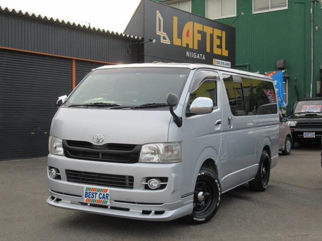 トヨタ ロングスーパーGL 4WD 関東仕入 リヤモニター Fリップ