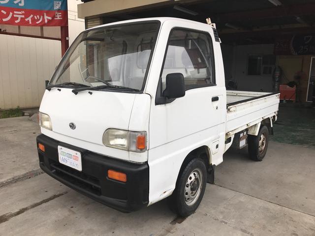 スバル 4WD 5M軽トラック 2名乗り ホワイト まだ6万キロ!