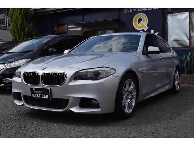 「BMW」「5シリーズ」「セダン」「山梨県」の中古車