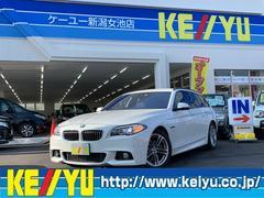 BMW523dツーリング Mスポーツ 軽油 地デジSDナビ 禁煙車