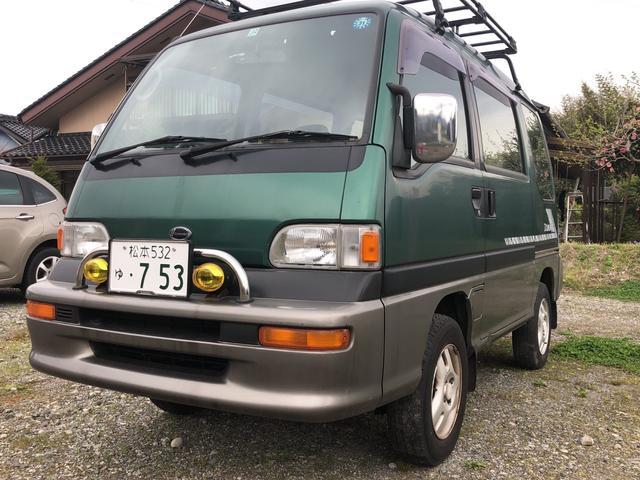 「スバル」「ドミンゴ」「ミニバン・ワンボックス」「長野県」の中古車