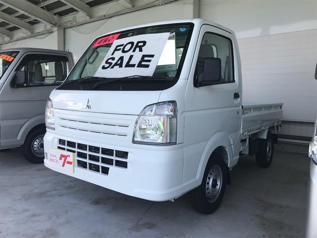 「三菱」「ミニキャブトラック」「トラック」「新潟県」の中古車