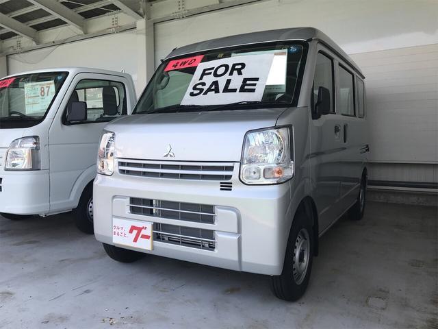 「三菱」「ミニキャブバン」「軽自動車」「新潟県」の中古車
